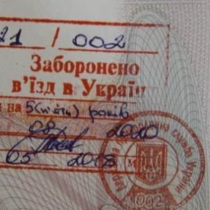 Чеському журналісту заборонили в'їзд до України на 5 років
