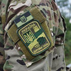 Військовий, що зник на Донбасі, самовільно перейшов на непідконтрольну територію - ООС