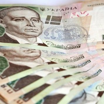 Стало відомо, де в Україні найнижча середньомісячна зарплата