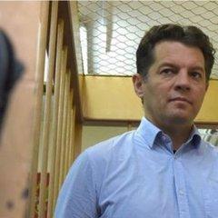 Політв'язень Кремля Сущенко передав нову картину з СІЗО: фото неймовірного малюнка