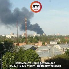 У Білій Церкві горить завод з виробництва автошин, є постраждалі (фото)