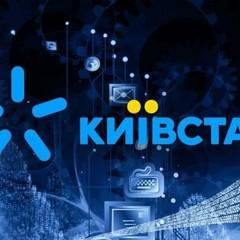 У «Київстар» масштабний збій: клієнтів попередили про проблеми з поповненнями рахунків