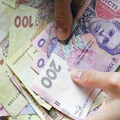 Українці назвали розмір зарплати, на яку можна нормально жити