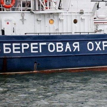 ФСБ заявляє про затримання біля берегів Криму українського судна