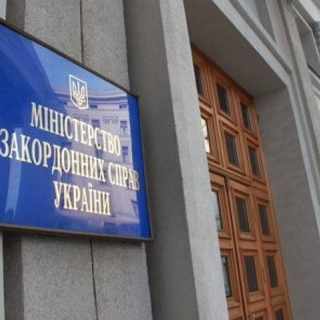 Київ направив Москві ноту: вимагає звільнити українських рибалок