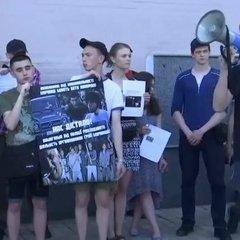 У Києві активісти організували акцію під стінами управління поліції