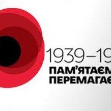 У столиці відкриють виставку про українців у німецьких концтаборах