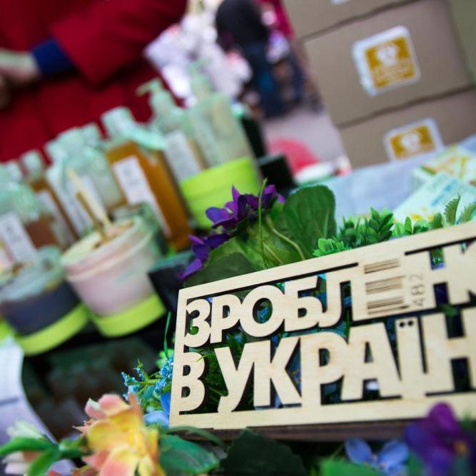 США скасували безмитне ввезення 155 видів товарів з України
