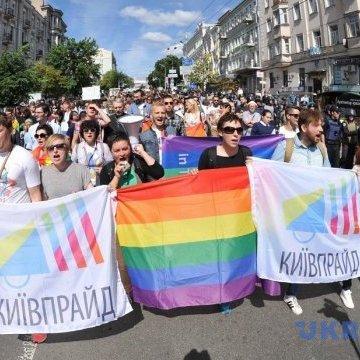 Петиція проти «гей-пропаганди» зібрала необхідну кількість підписів
