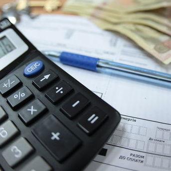 Субсидія по-новому: відтепер декларувати треба доходи всієї сім'ї