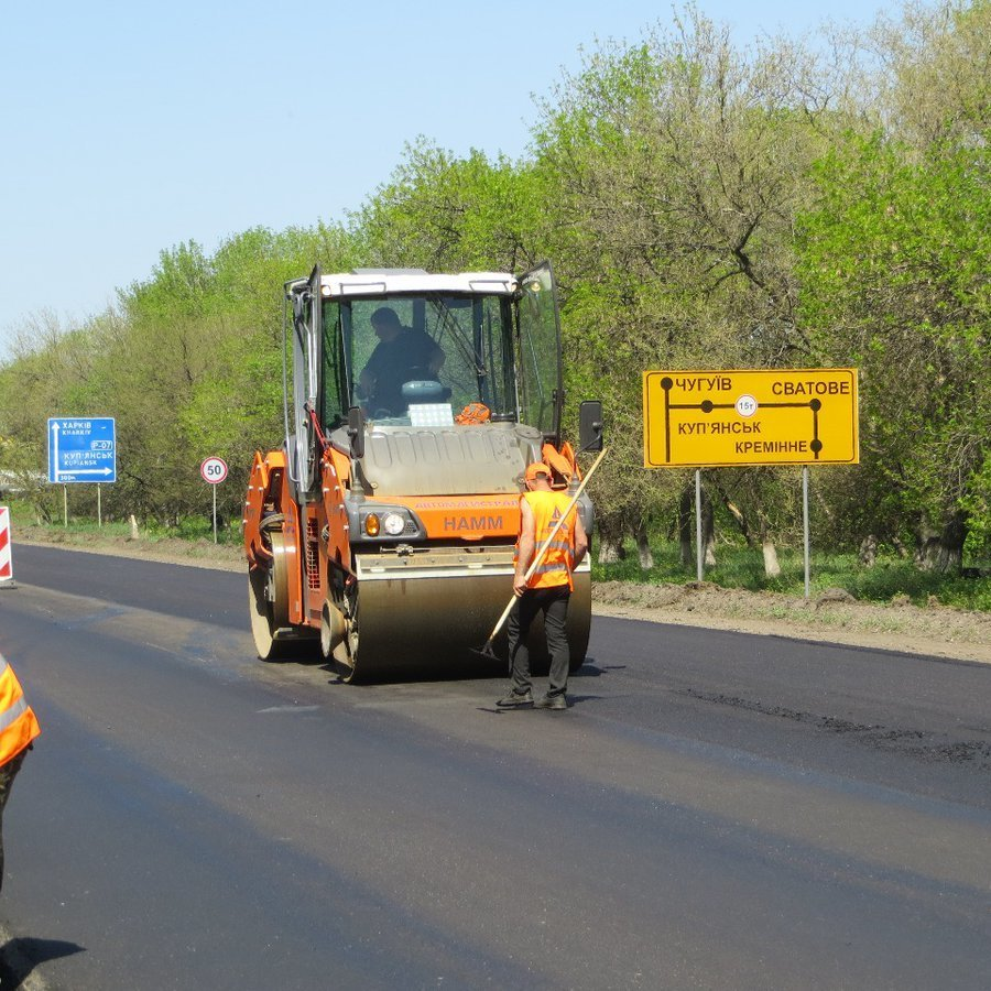 Гройсман назвав дорогу №1 для ремонту в цьому році