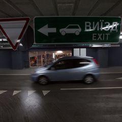 В Україні можуть заборонити облаштування автостоянок на тротуарах