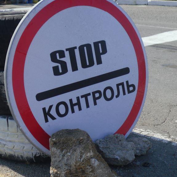 На Донбасі військові частково обмежили рух автівок
