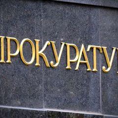 Росіянину, який напав на «кіборга» Вербича, заочно повідомили про підозру