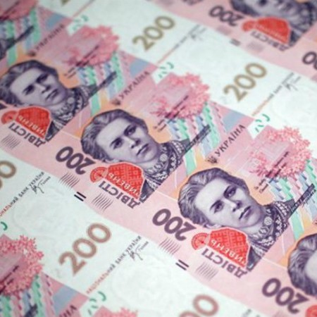 Курс валют на 8 травня