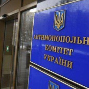 У готелях Києва проведуть антимонопольну перевірку через ріст цін на час фіналу Ліги чемпіонів