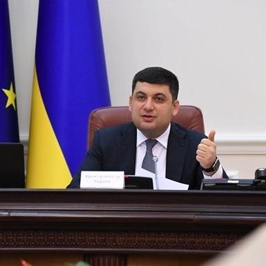 Кабмін затвердив форму бренда України - Ukraine NOW