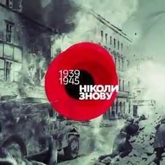 У Кривому Розі перед ветеранами виконали пісню про російських солдатів у Сирії (відео)