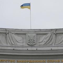 МЗС з'ясовує обставини загибелі українських моряків з судна Atlantic Harmony