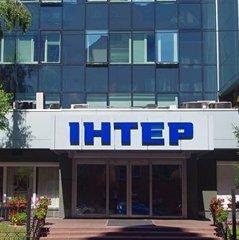 «Інтеру» призначено позапланову перевірку через ефір телеканалу на 9 травня - Нацрада