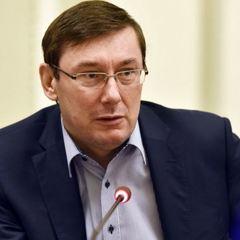 Луценко: Зброю Савченко давали полковники РФ, знаємо імена