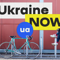 У Мінекономіки відмовилися використовувати новий бренд України