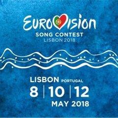 Сьогодні – фінал Євробачення Сьогодні – фінал Євробачення