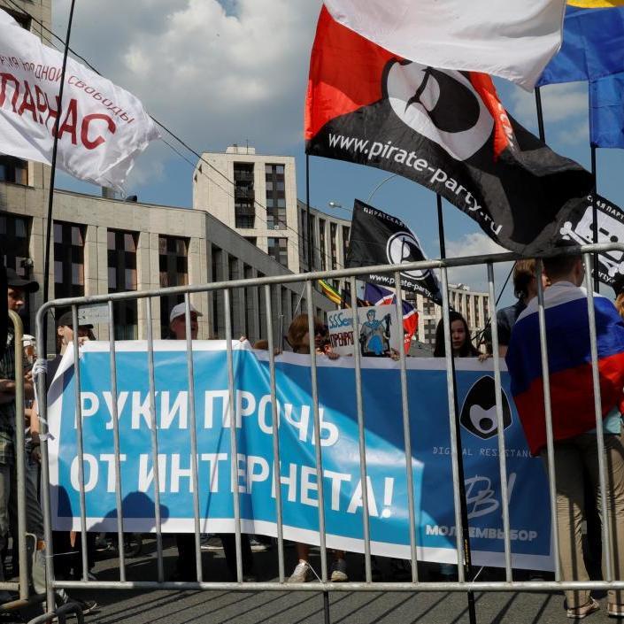 У Москві затримали понад 20 учасників мітингу за вільний інтернет (фото)