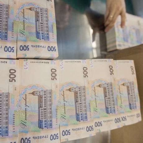 В Україні рекордно побільшало готівки