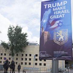 США відкривають посольство в Єрусалимі, приїде донька Трампа