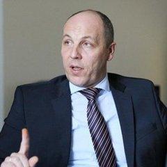 Парубій назвав дедлайн для законопроекту про Антикорупційний суд