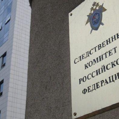 У російському Пітері жорстоко вбили українця - ЗМІ