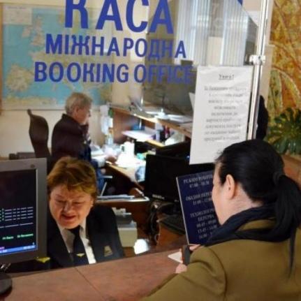В Україні стали купувати більше квитків на поїзди