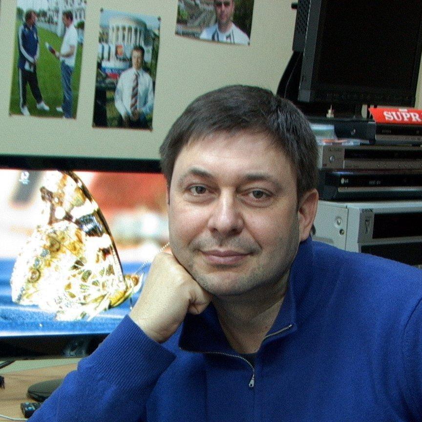 СБУ оголосила про підозру у держзраді керівнику РІА «Новости Україна» Вишинському, його затримано