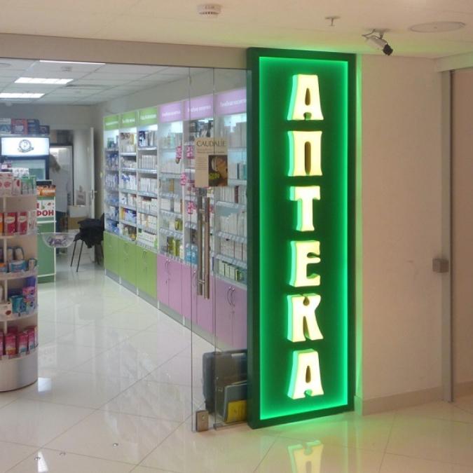 90% ліків українці купували в аптеках без рецепту чи консультації лікаря