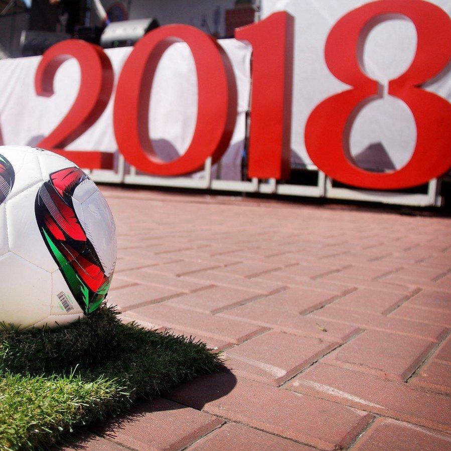 Українці купили понад 5 тисяч квитків на Чемпіонат світу з футболу в РФ