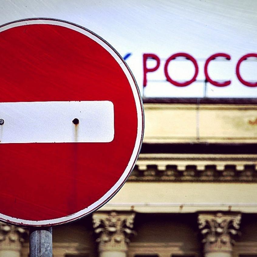 Трамп доручив готувати нові санкції для Росії