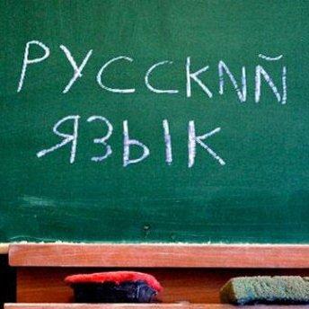 На Миколаївщині вимагають позбавити російську мову статусу регіональної