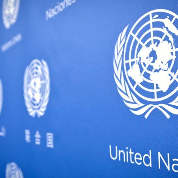 Українська делегація в ООН висловилась за обмеження права вето
