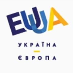 В Україні створили сайт, де зібрана офіційна інформація про євроінтеграцію