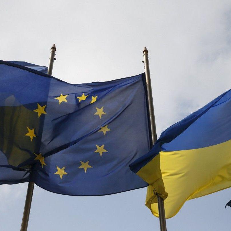 Сьогодні українці святкують День Європи