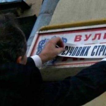 Порошенко озвучив результати декомунізації в Україні