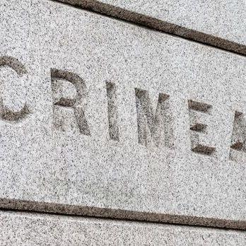 АРК пропонують перейменувати на Кримську автономію, а третину Кримської Ради формувати з кримських татар