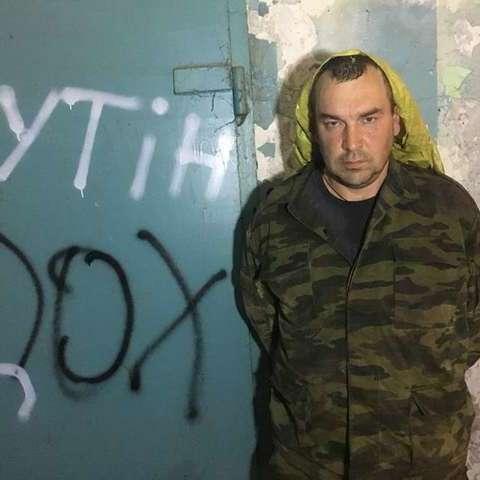 На Донбасі військові взяли у полон трьох бойовиків (фото)