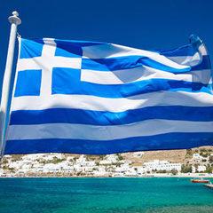 У Греції незадоволені новою назвою Македонії