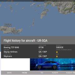 Український лоукостер SkyUp здійснив перший рейс