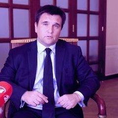 МЗС закликає реєструватися у системі ДРУГ українців, які їдуть на ЧС-2018 до Росії