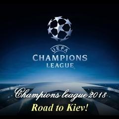 Оргкомітет ЛЧ назвав фейком повідомлення про масове повернення квитків європейськими уболівальниками