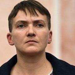 Взяти Савченко на поруки виявила бажання 51 особа
