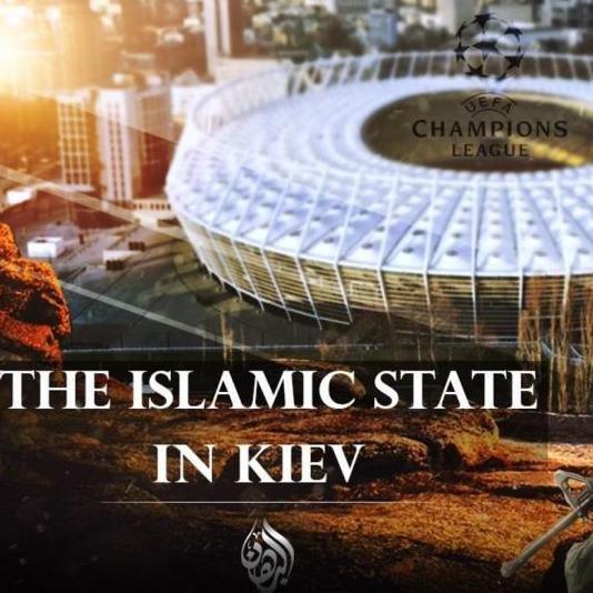 Угруповання ІДІЛ погрожують терактами в Києві на фіналі Ліги чемпіонів - The Sun